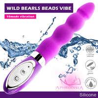 野性珍珠環狀10頻防水震棒-紫