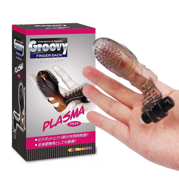 Groovy愛撫刺激手指套-PLASMA