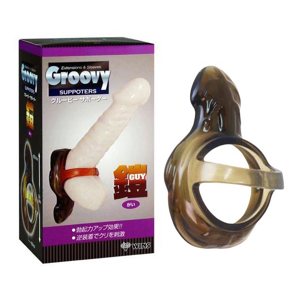 Groovy逆裝着刺激套環-鎧
