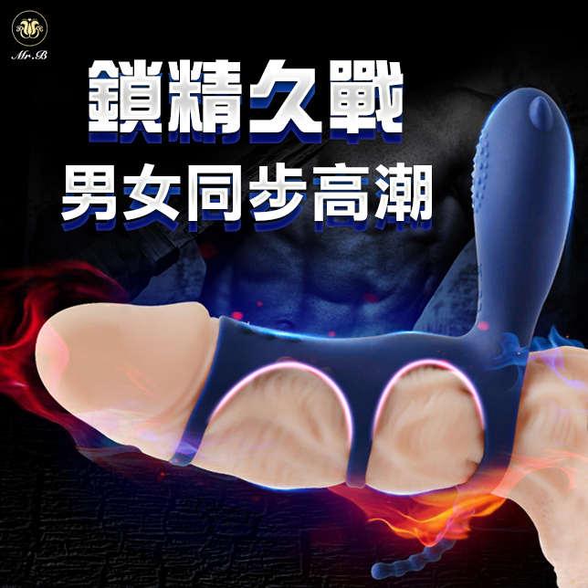 M-18狼王10頻鎖精震動套環-藍