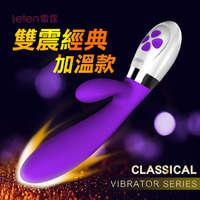 雷霆雙震經典10x5頻加溫棒-紫