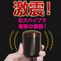Rends超強6頻充電東京巨蛋