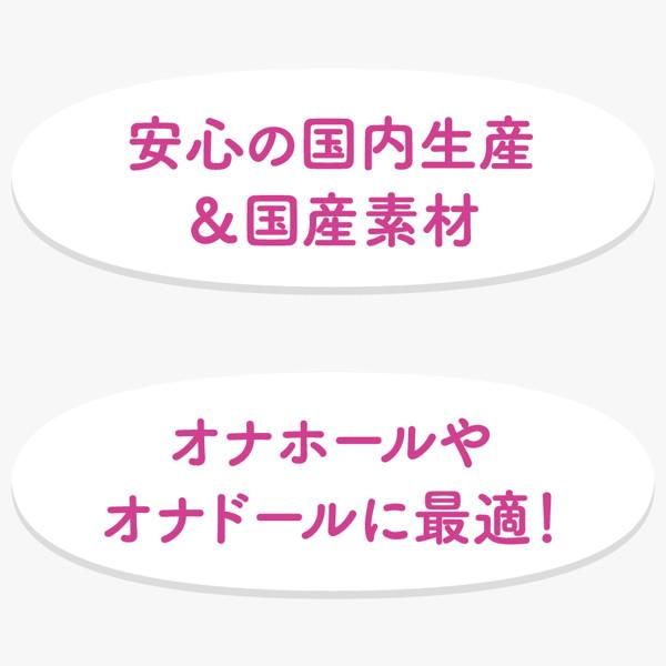 日本 潤滑液