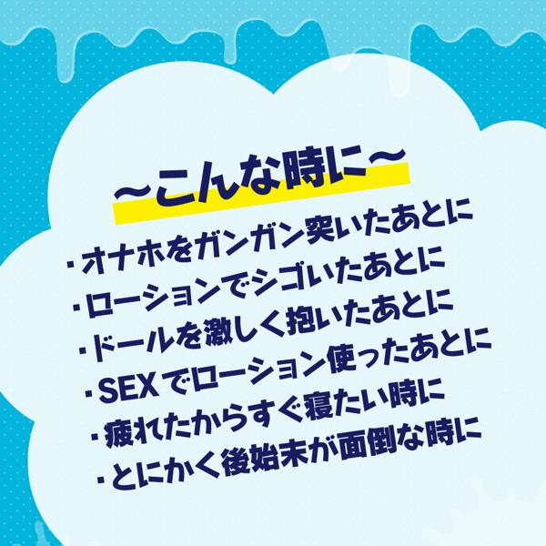 g-project 日本
