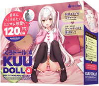KUU-DOLL 4 充氣娃娃
