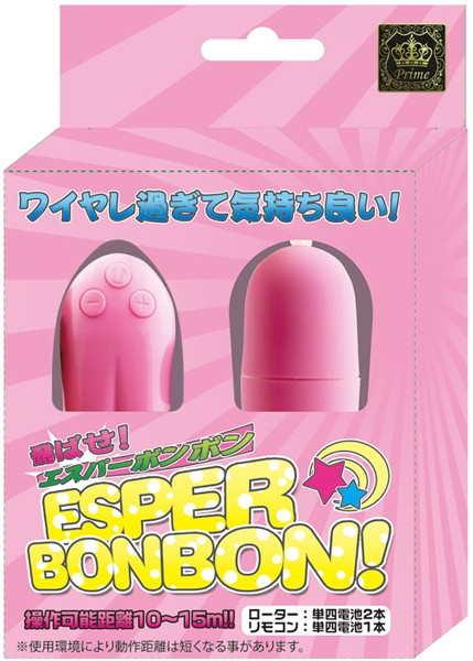 日本原裝進口 粉紅飛飛 無線遙控跳蛋