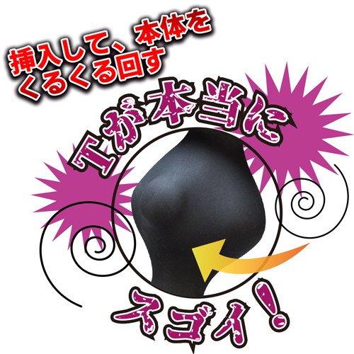 前列腺按摩器 日本