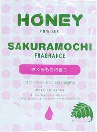 甜心入浴劑 櫻餅香味