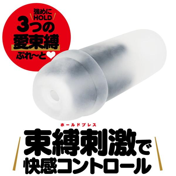 日本 透明