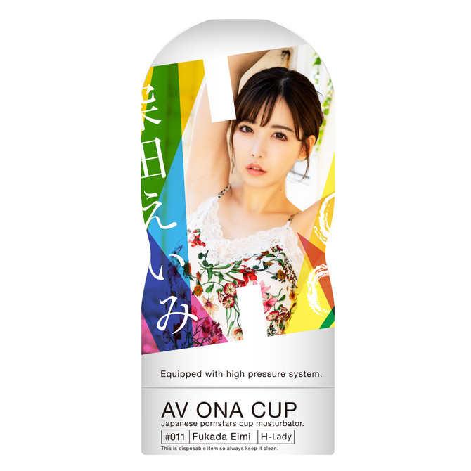 AV ONA CUP #011 深田詠美