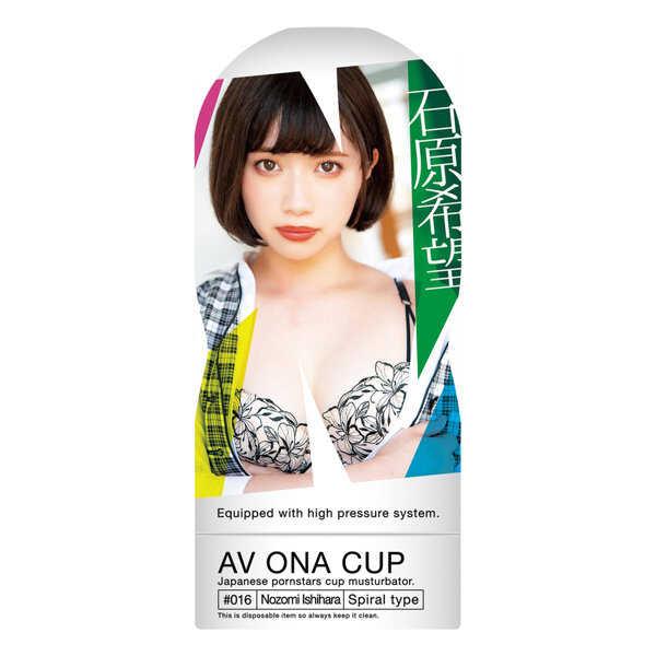 AV ONA CUP #016 石原希望