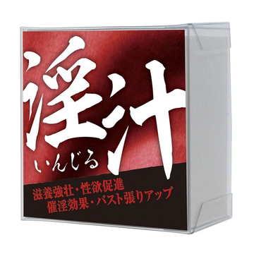 【女優蓮實大推!】日本KMP原裝進口 女用淫汁-3ml-紅