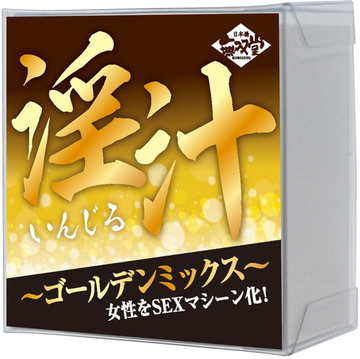 日本KMP原裝進口 女用淫汁-4ml-金