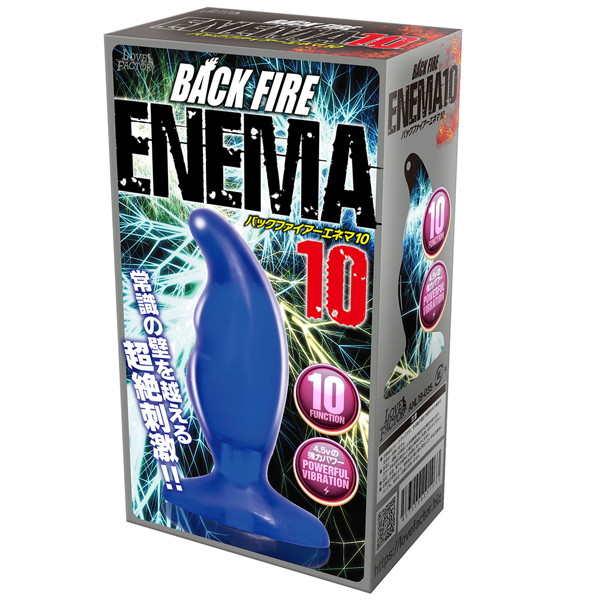 Backfire ENEMA10