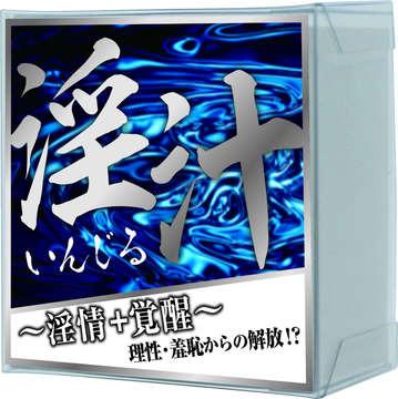 日本KMP原裝進口 女用淫汁-3ml-藍