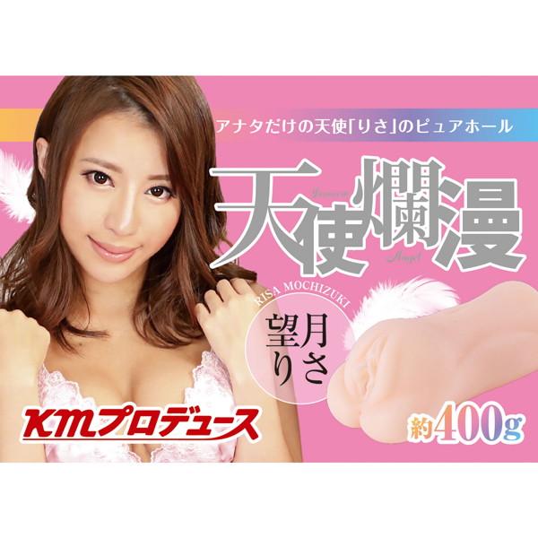 日本 女優