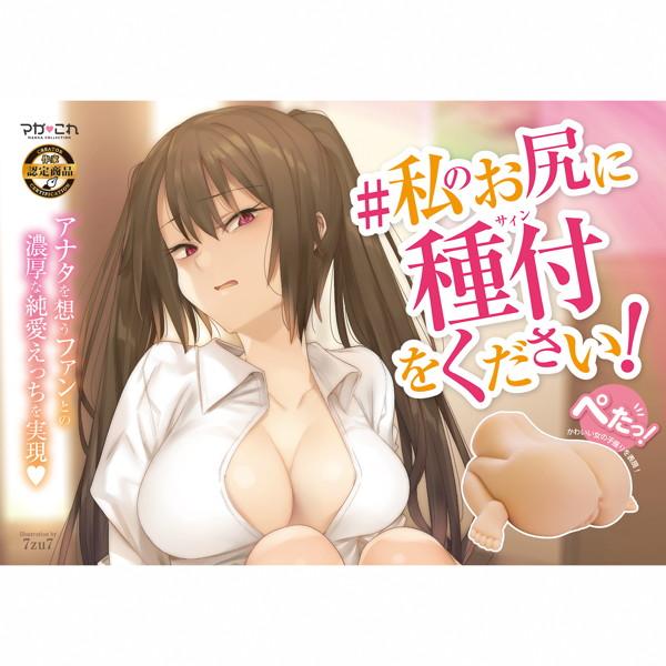 日本 肛交