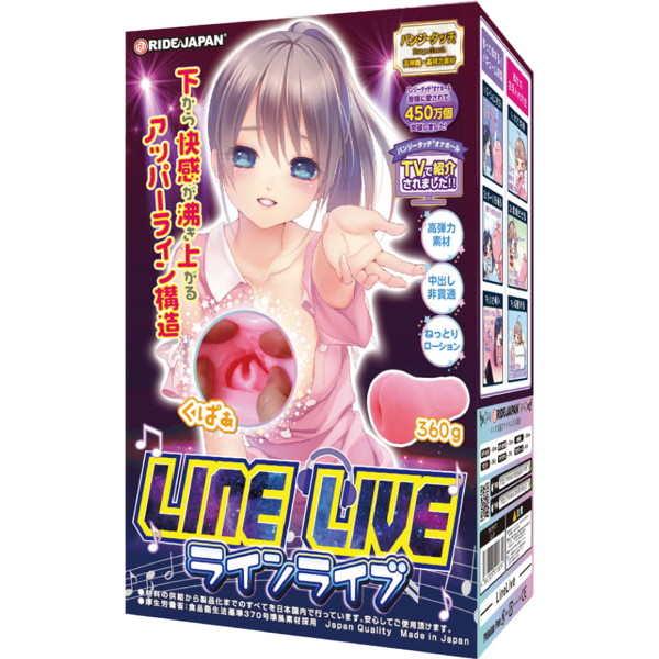 日本進口_Ride Japan - Line Live (ラインライブ) - 360g