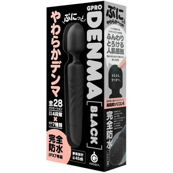 完全防水 GPRO DENMA BLACK