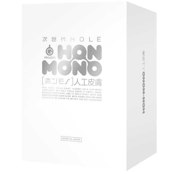 EXE|次世代 HOLE HON-MONO 人工皮膚 低調包裝 自慰套 - 350g
