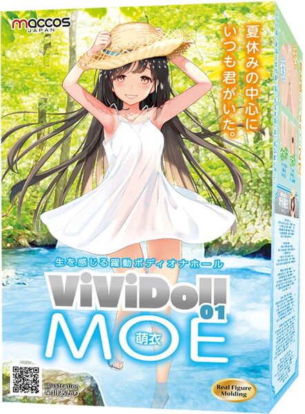 ViViDoll|萌衣 微乳半身 巨型自慰套 - 3.6kg