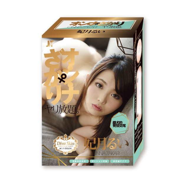 日本進口_高評價 女優妃月留衣自慰套 536g
