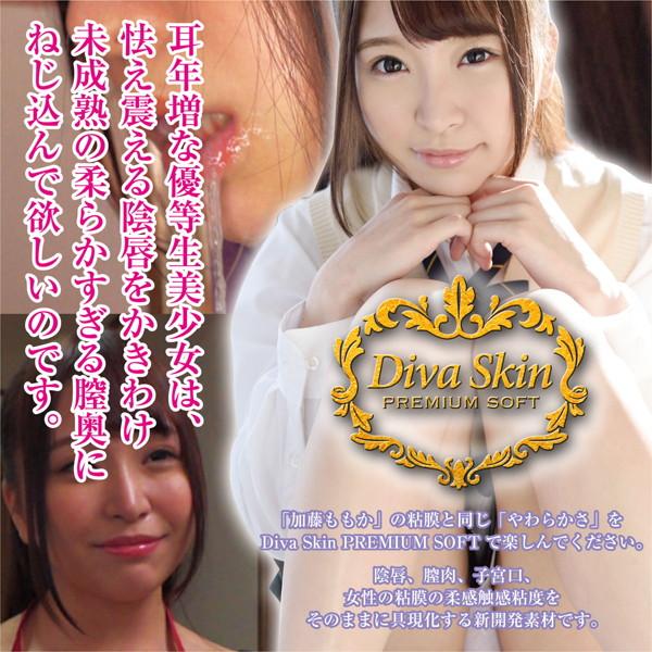 japan toyz 女優 軟版