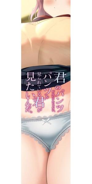 日本 tamatoys
