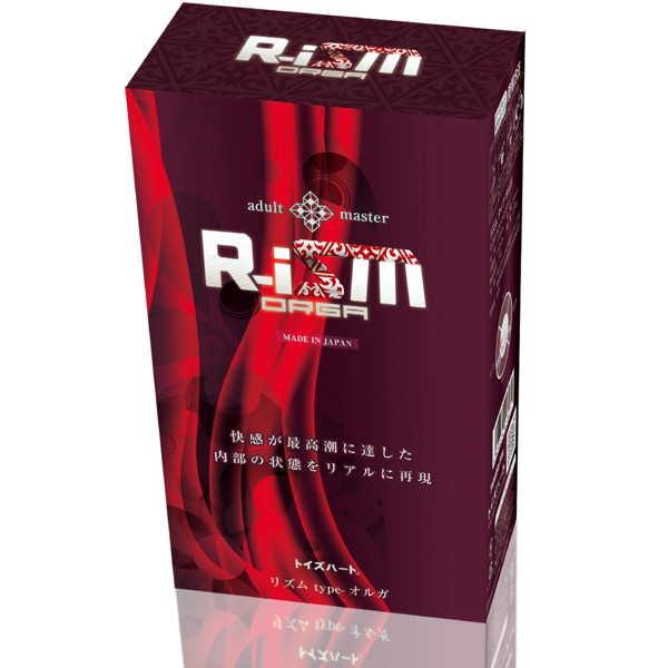 R-iSM 旋律 高潮型