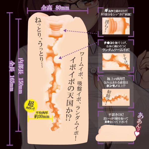 日本 顆粒
