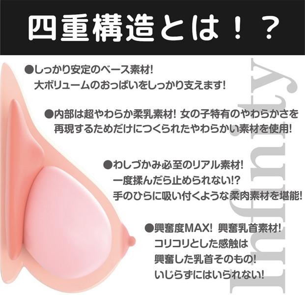 日本 軟版