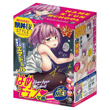 日本進口_在教室桌子上給你幹的學妹 充氣娃娃