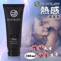<台灣製造> Play&Joy狂潮-熱感型潤滑液/100g