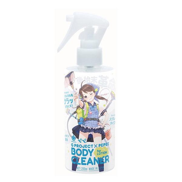 【清理麻煩人大推】G PROJECT×PEPEE 身體清潔噴霧