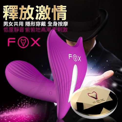 英國FOX-萌狐7頻智能加溫遙控震動棒(小狐狸)