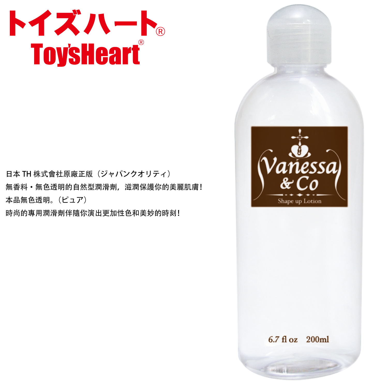 【日本正版】Vanessa純淨水性潤滑液_200ml