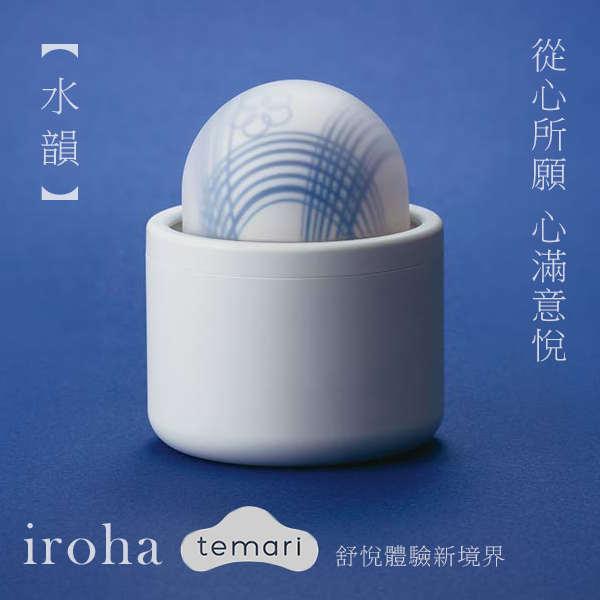 TENGA iroha temari水韻HMT-01