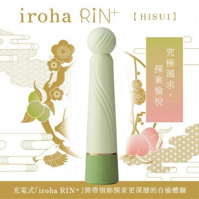 TENGA iroha RIN 翡翠MRP-01