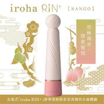 TENGA iroha RIN 珊瑚MRP-02