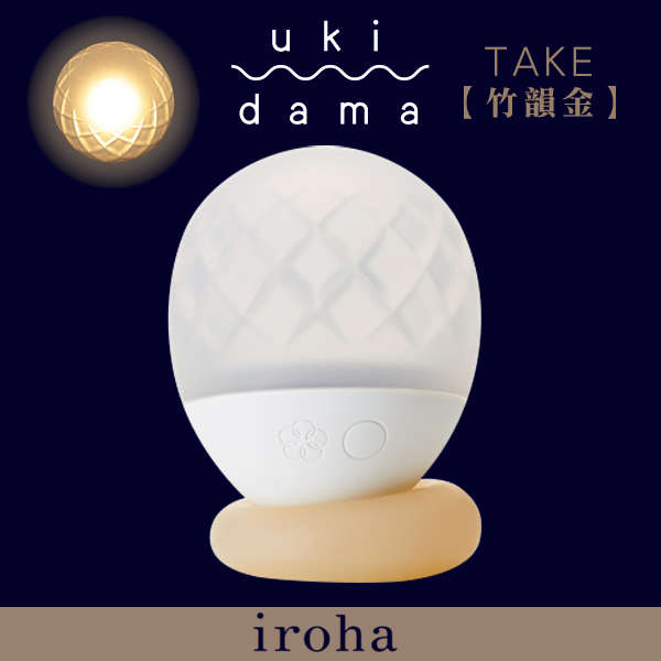 iroha 漂浮光球-竹韻金HMU-01