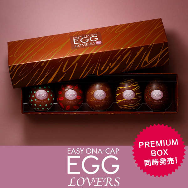 EGG LOVERS CHOCOLAT DESIGN (PREMIUM BOX)-共五顆