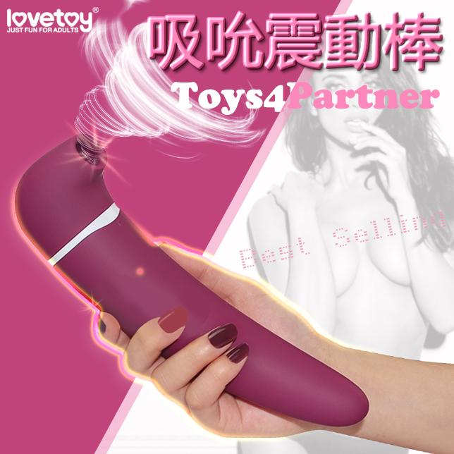 【口交吸允X雙頭震動】Toyz4Partner吸引5x10震棒-紫