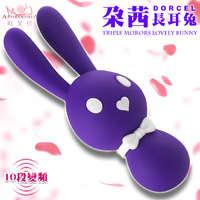 朵茜可愛長耳兔10頻震動棒-紫