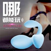 V8萌寵天鵝 10頻遙控雙震跳蛋-藍