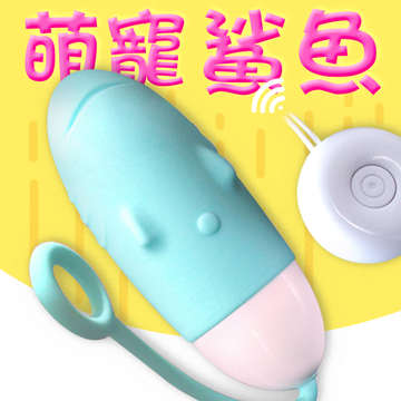 萌寵鯊魚12頻USB震動器-遙控