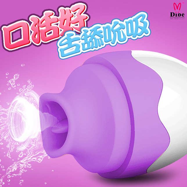 嗨蛋刮摩舌尖 高速7頻震動按摩器-紫