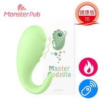 Monster Pub 小怪獸|1S升級版 哥斯拉大師[健康版]