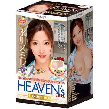 HEAVEN's GIRL -LUXURY HOLE- 水川堇 名器自慰套