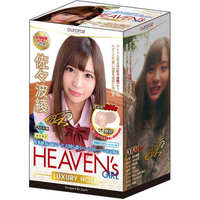 HEAVEN's GIRL -LUXURY HOLE- 佐佐波綾 名器自慰套