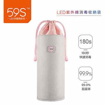 LED紫外線 情趣用品消毒收納袋(灰)